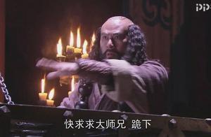 孙悟空三打白骨精后会为何忍受被冤枉?看看他后来是怎么报复的!