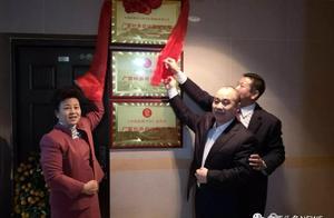 """南宁这家公司假冒中央媒体被查,门口挂3块牌还举行""""授牌仪式"""""""