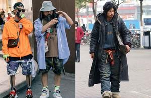 天和地相差有多大,父母和你的时尚观就相差有多大