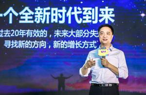 李竹:未来中国有三大红利,我看好两个方向,给创业者三点建议