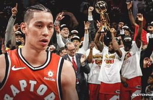 林书豪发夺冠感言:很自豪我成为首个亚裔NBA总冠军