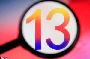 早资讯:果粉期待的iOS 13新细节再曝光;魅族三星新机齐亮相