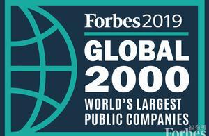 恒大挺进世界百强企业 福布斯全球2000强榜单公布