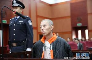 死刑!内蒙古致5死杀人案一审宣判,死者包括一家三口