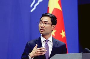 美国联邦快递首次表态愿接受调查 中国国家邮政局和外交部回应