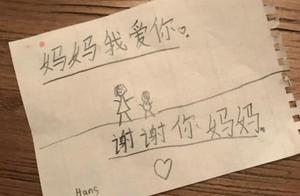 """孙俪晒儿子暖心""""告白信"""",网友:邓超又要吃醋了"""