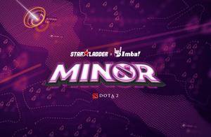 DOTA2:海选进行时,SL-i基辅Minor S2预选赛制揭晓