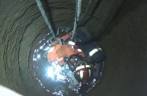 7旬老人不慎坠入15米深井!沉入水底身亡