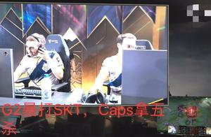 Caps打出最强一战 五杀阿卡丽赛后大笑 SKT队员黑着脸Faker自闭了