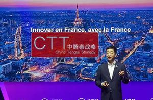2019巴黎科技盛宴VivaTech:马克龙不禁华为!胡厚崑现场演讲全文