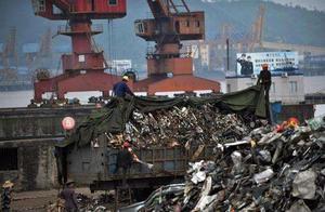 柬埔寨将退还1600吨洋垃圾 拒绝做垃圾箱