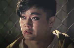老男孩猛龙过江:王小帅坦白自己倒插门辛酸史,励志要过得更好