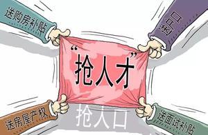 突围:豫陕晋共建大学,能不能补足区域经济短板?
