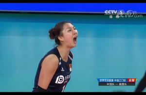 中国女排0-3负美国止9连胜 进攻拦网发球均稍逊对手