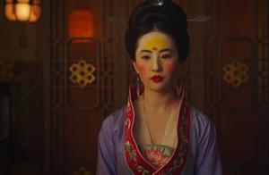 《花木兰》预告片遭差评:刘亦菲不够英气,妆容夸张,国籍惹争议