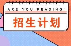河南师范大学是提前批次的学校吗