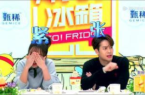 拜托了冰箱:王嘉尔是杨紫的小迷弟没错了
