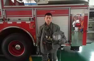 网友辱骂消防烈士,检察院提公益诉讼:要求公开道歉