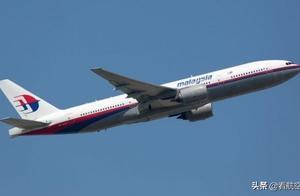 MH370被曝起飞前有乘客携89公斤不明物品登机