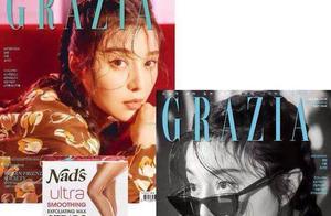 范冰冰再登国际时尚杂志双封面 俏皮脏辫展示清新少女韩风