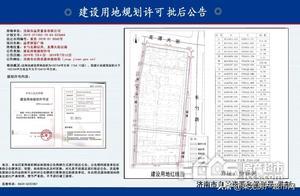 速看速看!莱芜最 大的商业体——赢昊财富广场项目规划来袭