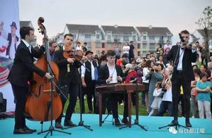 国际范!|匈牙利文化节布达佩斯之春走进都江堰!