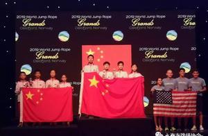 """平均1秒9.5次!小学生跳绳再破世界纪录,这就是""""中国速度"""""""