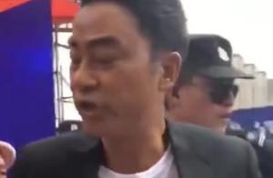任达华出席商演时被捅伤,嫌疑人已被控制