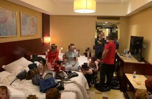 """20名男女挤在酒店房间内被民警带走,全都是传销""""老总"""""""