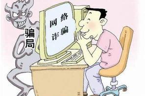 揭秘虚假投资平台诈骗_淘网赚