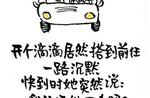 """有点""""意思""""的漫画——《初相遇·若重逢:小林深情漫画集》"""