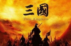 刘备出身织席贩履之徒,是靠什么方法起的家,最终能三分天下呢?