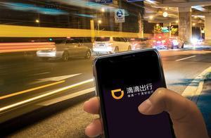 滴滴在北京全面涨价,网约车司机却并不开心