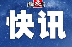 """小心!61虚假项目组织曝光:缴巨额报名费授""""司令军长"""""""