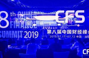 """笑脸金融荣膺第八届中国财经峰会""""2019金融科技影响力品牌""""奖项"""