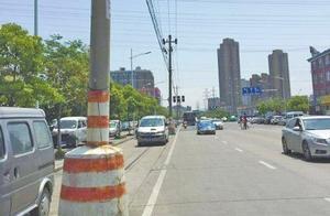 花了1.2亿,路中间的电线杆还没拔干净!市民:能不能把花费公开
