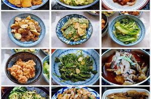 """一周十二道家常菜,才知道每个东北男人都自带隐藏的""""厨艺""""技能"""
