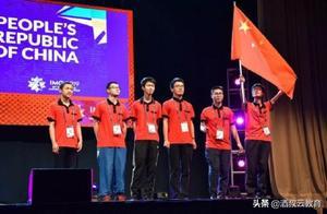 国际奥数大赛中国夺冠 满分选手已确定被保送到清华姚班