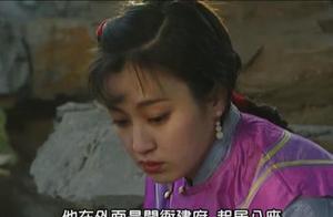 雍正王朝:康熙举荐新太子,为何佟国维和邬思道的策略完全不同