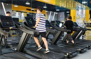 """不怕跑路,郑州现新型健身""""模式"""",未来两三年或将爆发"""
