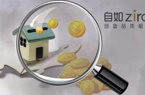 甲醛、租房贷问题未解,自如还能拿5亿美元融资?