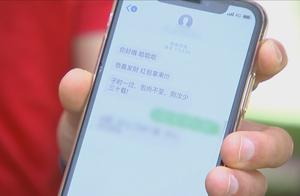 热播电视剧中大反派的手机号与现实私人号码相同,两机主不堪骚扰将联手维权
