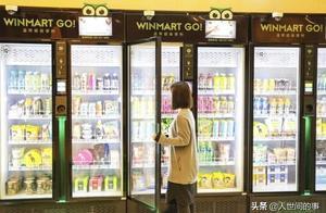 中国无人零售店大洗牌:行业烧光40亿,小玩家彻底沦为炮灰