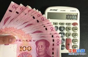 财政部:各地可适当放宽创业担保贷款申请条件