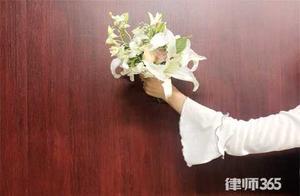 在我国未到法定结婚年龄,婚姻一定无效吗?哪些情形下婚姻无效?