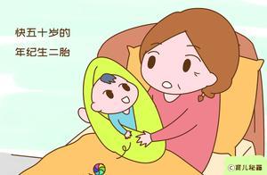 """""""年龄差大于15的二胎,是父母不负责任的产物"""",老大说出心声"""