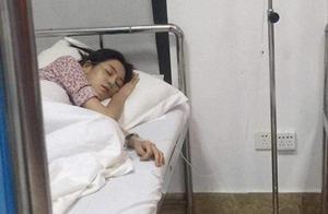 纯妃王媛可被曝晕倒紧急送医,曾被誉为拼命三娘,现场为孩子哺乳