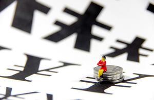 期货配资涉嫌非法经营定性分析及辩护要点总结