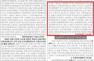 法院要求顾年时向杨洋道歉,法律面前不论身份