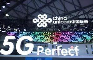 中国进入5G时代,用户能从中得到什么?